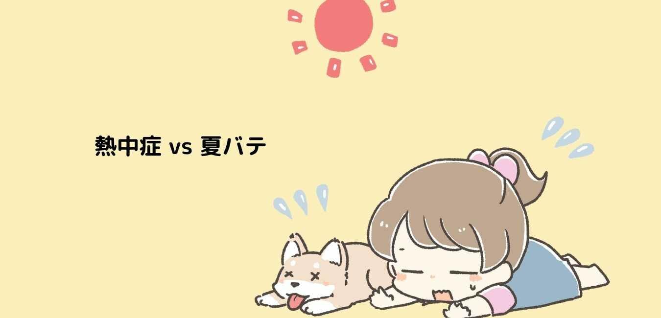 読書 メリット (1)